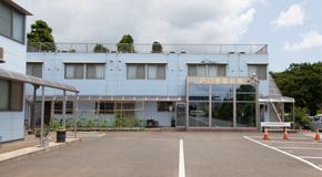 営業所・寮 建物外観